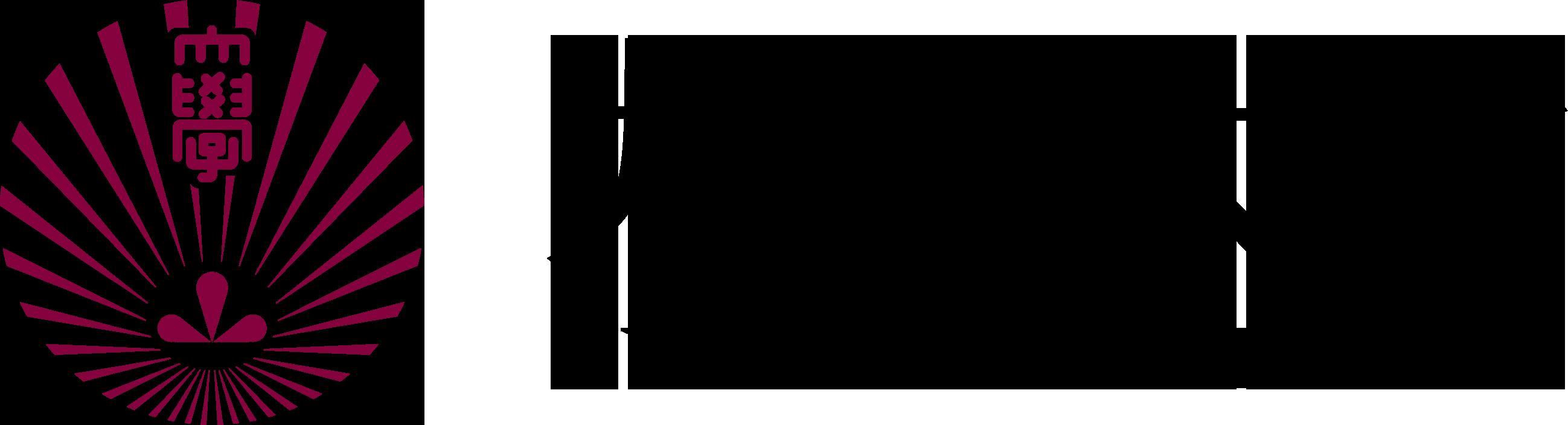 九州大学アイコン